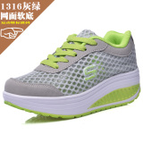 Harga Hemat Sepatu Wanita Musim Panas Kebugaran Sepatu Pijakan Empuk Perempuan 1316 Jala Gray Green