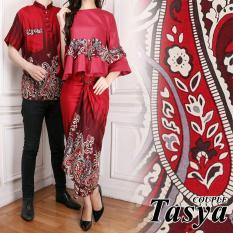 Ladies Fashion Batik Pasangan Wanita dan Pria / Batik Wanita / Batik Pria / Kemeja Pria Gamis Muslim / Kebaya Dress Wanita Batik Pasangan/ Set Muslim (syata) AK - Maroon D1C