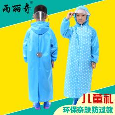 Li Jas Hujan My Parents dan Anak Sepeda Motor Jas Hujan Mobil Listrik Sepeda Listrik (