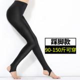 Spesifikasi Celana Capri Wanita Dipertebal Ditambah Beludru Model Tipis Pinggang Tinggi Elastis Berkilau Langkah Kaki Mengkilap Celana 90 150 Pon Bisa Memakai Beserta Harganya