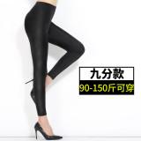 Promo Celana Capri Wanita Dipertebal Ditambah Beludru Model Tipis Pinggang Tinggi Elastis Berkilau Sembilan Poin Celana Mengkilap 90 150 Pon Bisa Memakai Oem Terbaru