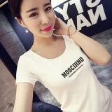 Harga Xianyuansu Kaos Wanita Pas Badan Motif Cetak Tulisan Lengan Pendek Banyak Warna 497 Putih Baju Wanita Baju Atasan Kemeja Wanita Yang Bagus