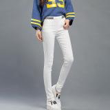 Harga Korea Fashion Style Hitam Perempuan Pakaian Luar Celana Pensil Legging Putih Branded