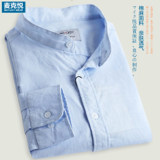Harga Kemeja Linen Pria Warna Putih Lengan Panjang Kerah Bulat Kerah Kecil Berdiri Berseni Ymb01 Biru Muda Kerah Di Tiongkok