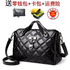 Lingge Korea Fashion Style Perempuan Baru Messenger Bag Tas Kecil Hitam Sabuk Kulit Model Untuk Mengirim Dompet Uang Receh Dompet Kartu Tas Tas Wanita Tas Selempang Wanita Tas Mini Wanita Diskon Akhir Tahun