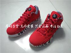 LINING Sepatu Bola Basket Merah Biru Sepatu Pertandingan (ABAJ003-9 Red Rock)