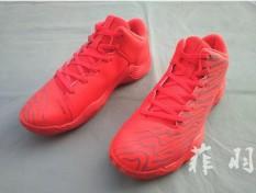 Lining Abpk051 7 6 Kampus Tempur Memakai Sepatu Basket Pria Tiger Claw Abpk051 7 Scarlet Lining Diskon 30
