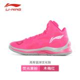 Jual Beli Lining Korea Fashion Style Perempuan Pergelangan Kaki Tinggi Siswa Model Wanita Olahraga Sepatu Sepatu Bola Basket Fluoresensi Bubuk Buah Kayu Mei