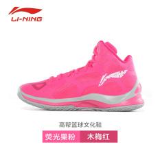 Lapisan Korea Modis Gaya Perempuan Pergelangan Kesemek Tinggi Siswa Model Wanita Olahraga Sepatu Sepatu Bola Keranjang (Fluoresensi Bubuk Buah  Kayu Mei)