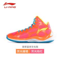 LINING Korea Fashion Style Perempuan Pergelangan Kaki Tinggi Siswa Model Wanita Olahraga Sepatu Sepatu Bola Basket (Yao neon orange/flame fluoresensi Hong)