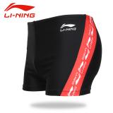 Harga Lining Laki Laki Petinju Pakaian Renang Profesional Berenang Batang Lssl021 1 Hitam Fullset Murah
