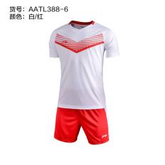Lapisan Remaja Siswa Sekolah Dasar Baju Seragam Tim Lengan Bang Pendek Pakaian Sepak Bola (AATL388-6 Dasar Putih/Cinnabar hong)