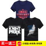 Longgar Kasual Katun Elastis Pria Musim Panas T Shirt 13 Pasir Waktu Biru Lincoln Hitam Bulu Hitam Asli