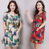 Perbandingan Harga Longgar Korea Fashion Style Linen Warna Setengah Panjang Model Modis Gaun Beige Bunga Ukuran Besar Pakaian Wanita Rok Baju Wanita Dress Wanita Gaun Wanita Di Tiongkok