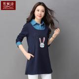Jual Longgar Q2018 Korea Fashion Style Perempuan Bagian Panjang Seolah Olah Dua Potongan Pakaian Wanita Baju Dalaman Baru Lengan Panjang Kaos Biru Navy Satu Set