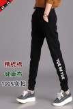 Jual Longgar Korea Fashion Style Sma Siswa Terjatuh Celana Harem Hitam Harem Celana Tambah Beludru Berkualitas Tinggi Versi Oem