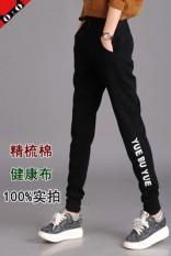 Beli Longgar Korea Fashion Style Sma Siswa Terjatuh Celana Harem Hitam Harem Celana Tambah Beludru Berkualitas Tinggi Versi Kredit