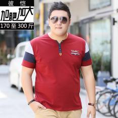 Pusat Jual Beli Longgar Tren Ukuran Ekstra Besar Orang Gemuk Lengan Pendek Kaos Dalam T Shirt Tx44 Merah Keunguan Tiongkok