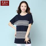 Harga Longgar Korea Fashion Style Katun Musim Panas Baru Blus Kaos Safir Biru Dan Spesifikasinya