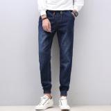 Review Toko Longgar Pria Celana Harem Ukuran Besar Jeans Biru Tua
