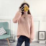 Beli Looesn Puff Siswa Tebal Sweater Sweater Akar Teratai Warna Pati Murah Tiongkok
