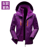 Promo Luar Ruangan Laki Laki Dan Musim Gugur Gunung Tahan Angin Jaket Dua Potong Jaket Model Perempuan Ungu Sk Sa
