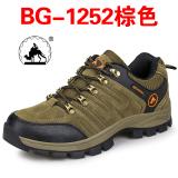 Toko Luar Rumah Laki Laki Tahan Air Olahraga Sepatu Profesional Sepatu Hiking Bg 1252 Coklat Online Di Tiongkok
