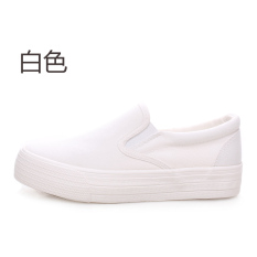 Mahasiswa Datar Sepatu Globe (Putih)