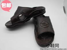 Mahkota Ming dan Nyaman Pria Asli Klasik Tergelincir Sandal (Merah Marun)