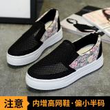 Review Orang Malas Musim Semi Datar Mudah Dipakai Sepatu Wanita Hitam Jala Sepatu Oem Di Tiongkok