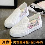 Toko Malas Musim Gugur Pedal Datar Sepatu Wanita Putih Jala Sepatu Termurah Di Tiongkok
