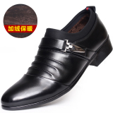 Perbandingan Harga Malas Pria Inggris Menunjuk Renda Sepatu Pria Sepatu Elegan Hitam Berlapis Kapas Oem Di Tiongkok