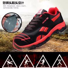 Katalog Brothers And Perempuan Fashion Keselamatan Sepatu Bot Bernapas Kaki Topi Sepatu Baja Kerja Keselamatan Sepatu Pria Musim Dingin Kolam Tusukan Bukti Motor Intl Terbaru