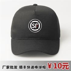 Produsen Grosir Tempat SF Kurir Topi, Bisnis, Topi Baseball Musim Panas Topi Pantai Kustom LOGO-Intl