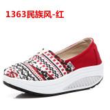 Beli Mary Sepatu Wanita Musim Semi Dan Musim Panas Model Musim Gugur Sepatu Kanvas Pedal Kaki 1363 Angin Nasional Merah Murah Tiongkok