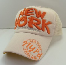 Spesifikasi Orang Trendi Topi Matahari Bordir Topi Pelindung Sinar Matahari Jaring Bernapas Musim Panas Beige Yang Online