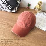 Diskon Masuknya Orang Korea Fashion Style Denim Dicuci Melengkung Topi Topi Bisbol Topi Topi Oranye