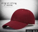 Topi Lidah Bebek Wanita Hip Hop Satu Warna Topi Bisbol Trendi Versi Korea Anggur Merah Oem Diskon 30