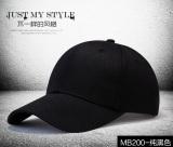 Beli Topi Lidah Bebek Wanita Hip Hop Satu Warna Topi Bisbol Trendi Versi Korea Hitam Murni Terbaru