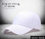 Topi Lidah Bebek Wanita Hip Hop Satu Warna Topi Bisbol Trendi Versi Korea Putih Murni Promo Beli 1 Gratis 1