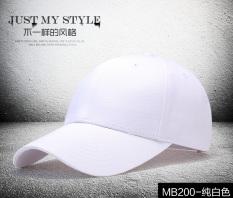 Jual Topi Lidah Bebek Wanita Hip Hop Satu Warna Topi Bisbol Trendi Versi Korea Putih Murni Oem Grosir