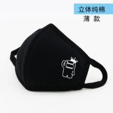 Toko Laki Laki Dan Perempuan Personalized Kapas Bernapas Masker Musim Dingin Tipis Bagian Naik Anti Kabut Debu Tabir Surya Hitam Intl Online Di Tiongkok