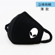 Promo Toko Laki Laki Dan Perempuan Personalized Kapas Bernapas Masker Musim Dingin Tipis Bagian Naik Anti Kabut Debu Tabir Surya Hitam Intl