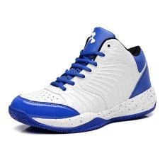 Pria Basket Shoes Berkualitas Tinggi PU Kulit Sepatu Anak (Putih) Intl