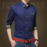Jual Beli Pria Kasual Bisnis Formal Dress Shirt Lengan Panjang Pria Solid Slim Fit Shirt Intl