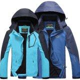 Toko Pria Fashion Casual Pasangan Olahraga Tipis Jaket Camping Hiking Waterproof Outdoor Windbreaker D5801M Denim Biru Online Terpercaya