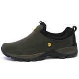 Harga Hemat Pria Hiking Sepatu Tahan Air Sapi Suede Outdoor Trekking Sepatu Olahraga Sneakers Intl
