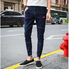 Dimana Beli Pria Panjang Jeans Korea Street Sembilan Celana Cropped Pants Slim Denim Skinny Pants Leisure Remaja Celana Siswa Kasual Celana Intl Oem