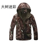 Jual Men Outdoor Soft Shell Tad Shark Skin Waterproof Windproof Warm Breathable Jacket Coat Color Tree Camouflage Size S Intl Grosir