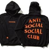 Jual Pria Cotton Hooded Sweater Dengan Banyak Pilihan Warna Intl Online
